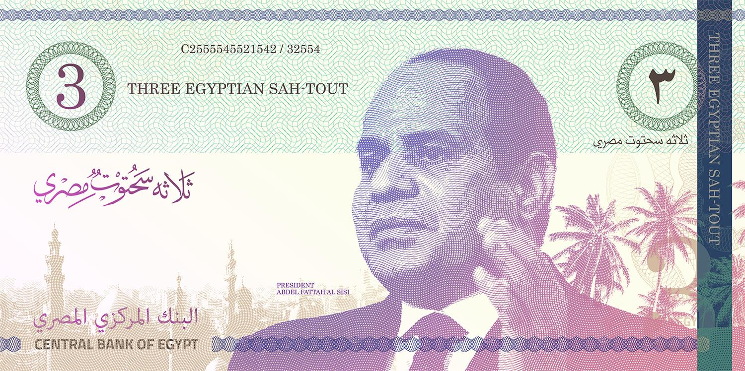 Egyptian Currency Re Design Challenge Accepted Redracc